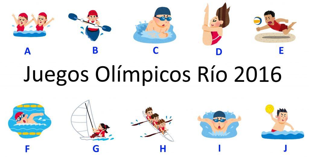 Juegos Olímpicos Rio 2016_1