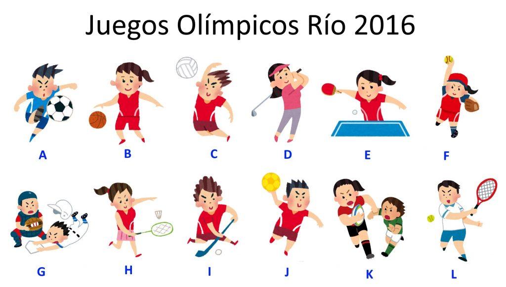 Juegos Olímpicos Rio 2016_3