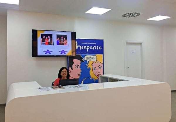 Nueva recepción Hispania, escuela de español
