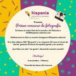 concurso fotografía Hispania, escuela de español