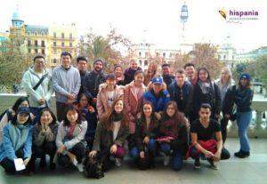 Noticias Hispania escuela de español