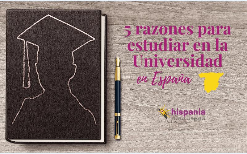 5 razones para estudiar en la universidad en España